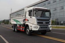 三一牌SYM5250ZLJ1E型自卸式垃圾车