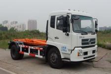远达牌SCZ5120ZXX5型车厢可卸式垃圾车