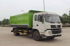 润知星牌国五东风新款对接自卸垃圾车  13872879577