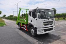 金银湖牌WFA5161ZBSEE5型摆臂式垃圾车图片