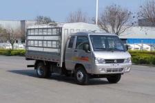 凯马牌KMC5033CCYQ28P5型仓栅式运输车