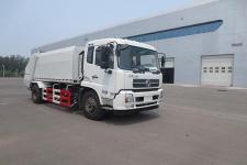 华林牌HLT5161ZYSE52型压缩式垃圾车