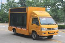 福田牌BJ5030XXC-FA型宣传车图片
