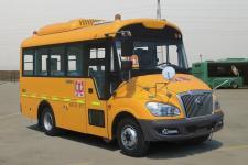 宇通牌ZK6609DX52型小学生专用校车图片