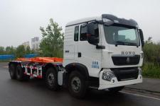 远达牌SCZ5310ZXX5型车厢可卸式垃圾车