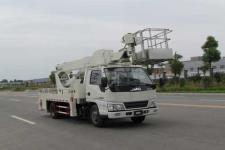炎帝牌SZD5041JGKJ5型高空作业车