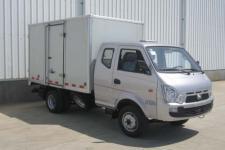 北京牌BJ5035XXYP50TS型厢式运输车图片