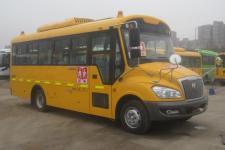 宇通牌ZK6739DX52型小学生专用校车图片