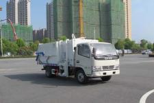 久龙牌ALA5070ZDJE5型压缩式对接垃圾车