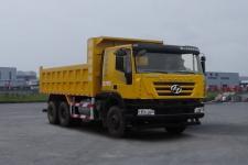 红岩牌CQ3256HXVG384L型自卸汽车图片