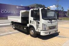 华林牌HLT5070ZLJEV型纯电动自卸式垃圾车
