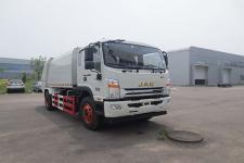 华林牌HLT5162ZYSE5型压缩式垃圾车