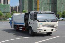 久龙牌ALA5110ZYSE5型压缩式垃圾车