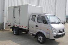 北京牌BJ5035XXYP50JS型厢式运输车图片