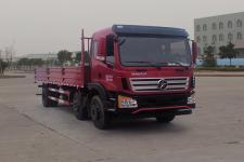大运国五前四后四货车220马力16吨(DYQ1251D5CB)