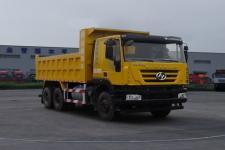 红岩牌CQ3256HXVG384S型自卸汽车图片