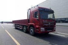徐工重卡国五前四后四货车241-271马力15-20吨(NXG1250D5NBL1)