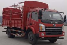 十通牌STQ5151CCYN5型仓栅式运输车图片