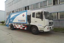 鲸象牌AS5162ZYS-5型压缩式垃圾车