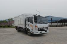 豪曼牌ZZ5048CCYD17EB2型仓栅式运输车图片