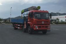 东风牌EQ5250JSQFV型随车起重运输车图片