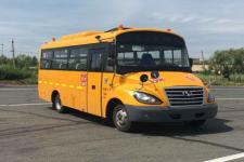 少林牌SLG6670XC5Z型幼儿专用校车图片