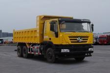 红岩牌CQ3256HXVG474L型自卸汽车图片