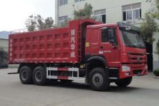 华威驰乐牌SGZ5250TSGZZ5W38型压裂砂罐车图片