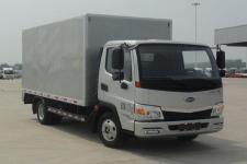 开瑞牌SQR5047XXYH02D型厢式运输车图片