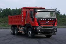 红岩牌CQ3256HTVG404S型自卸汽车图片