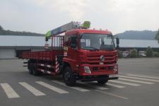 东风牌EQ5258JSQFV型随车起重运输车图片