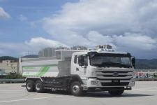 比亚迪牌BYD3250EEFBEV型纯电动自卸车