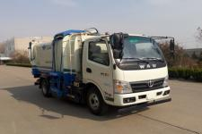 飞碟牌FD5081ZZZW17KBEV型纯电动自装卸式垃圾车图片