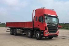 江淮国五前四后六货车271马力20吨(HFC1311P1K4G43S5V)