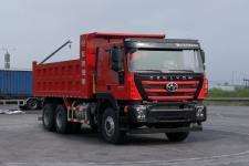 红岩牌CQ3256HMVG404S型自卸汽车图片