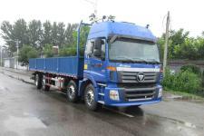 欧曼国五前四后六货车279马力20吨(BJ1313VPPKJ-AA)