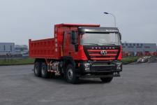 红岩牌CQ3256HMVG404L型自卸汽车图片