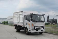 豪曼牌ZZ5088CCYF17EB0型仓栅式运输车图片