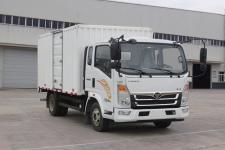 豪曼牌ZZ5088XXYF17EB1型厢式运输车