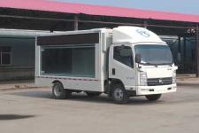 凯马牌KMC5042XXCA33D5型宣传车图片