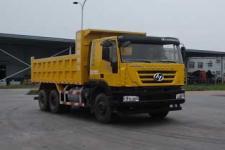 红岩牌CQ3256HTDG404L型自卸汽车图片