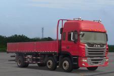 江淮牌HFC1251P2K2D42S2V型载货汽车图片