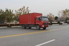 福田牌BJ5165XXY-FE型厢式运输车图片