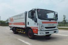 广环牌GH5070XTY型密闭式桶装垃圾车