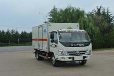 希尔牌ZZT5080XRG-5型易燃固体厢式运输车图片