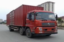 东风牌DFH5250XXYBX型厢式运输车图片