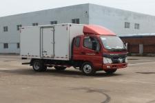 福田牌BJ5043XXY-FD型厢式运输车图片