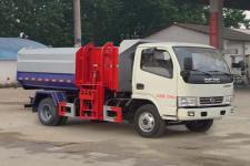 程力威牌CLW5075ZZZD5型自装卸式垃圾车图片