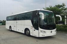 11.6米福田BJ6120U8BJB-3客车