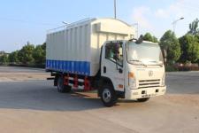 润知星牌SCS5140ZLSCG型散装粮食运输车
